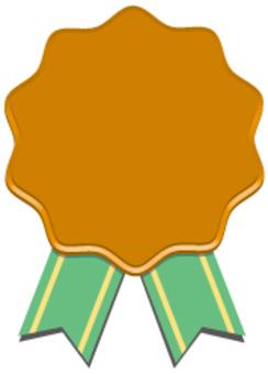 Ribbon tag 09
