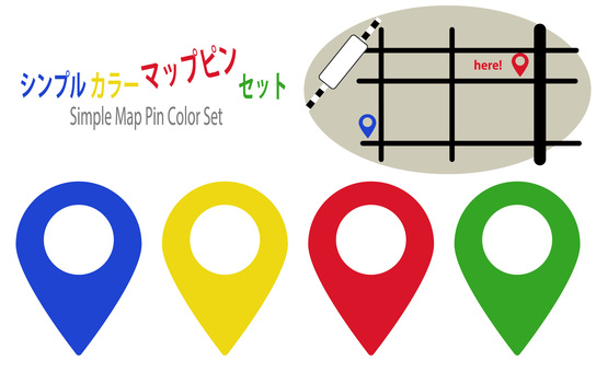 Simple map pin for map, color set