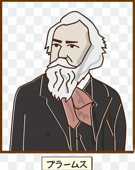 Brahms Music Musician German Piano
