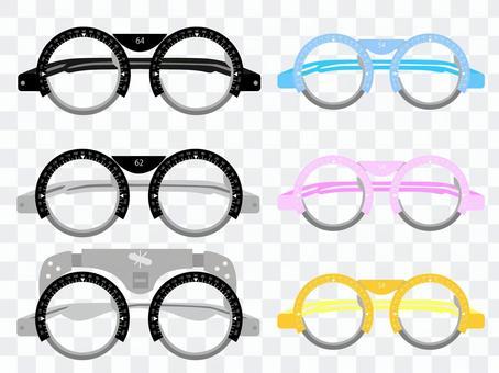 Optometric frame