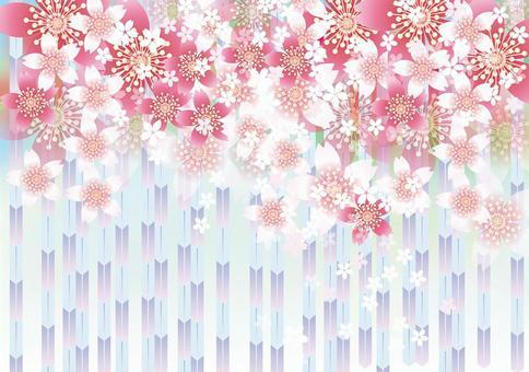 Sakura's Flower&Yaga 8