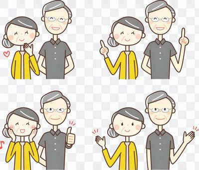 Simple person _ Elderly couple 01