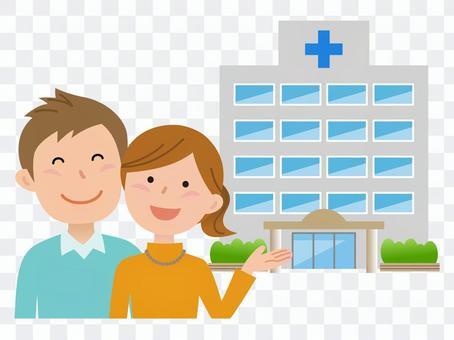 夫婦,醫院
