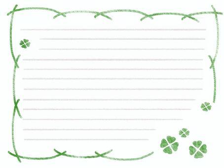 Clover's card