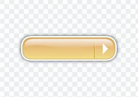 播放按鈕(黃色)