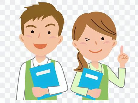 5826. Helper male and female, documents
