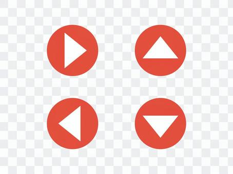 Triangular arrow _ yen (red)
