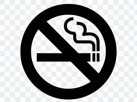 Non-smoking mark (black and white)