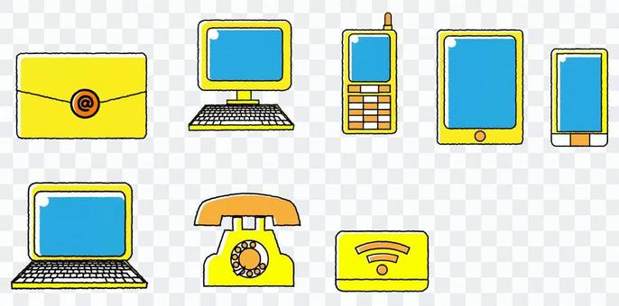 Handwritten wind communication equipment icon