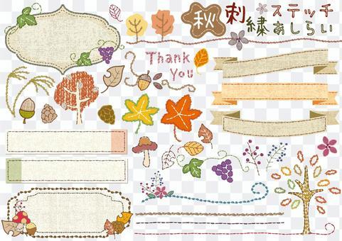 秋季手工風格畫框