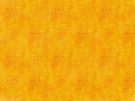 Orange towel area