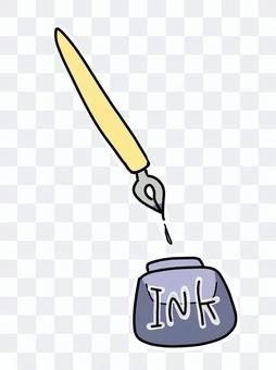 蘸水筆和墨水