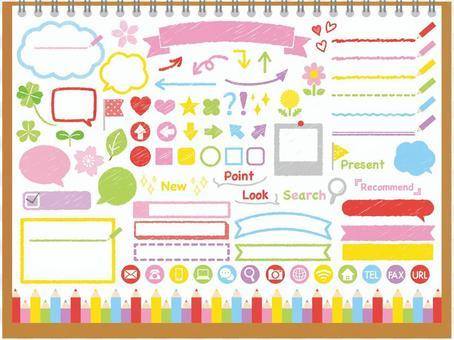 彩色的鉛筆手繪框架設置01