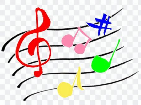 """Brush character """"Music"""""""