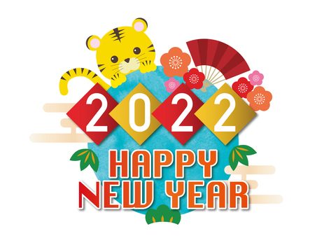 New Year's card, tiger year, 2022