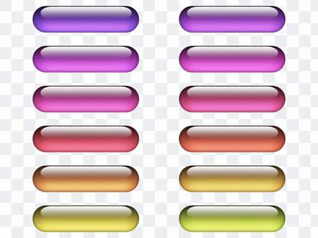 アクアボタン_1:4サイズ暖色系12色