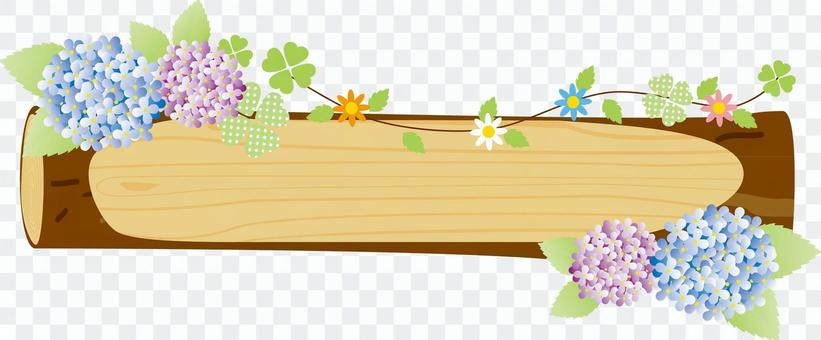 繡球花日誌框架