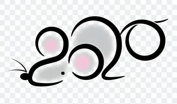 2020年鼠標