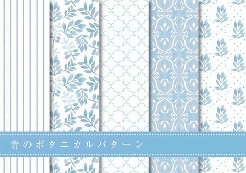 Pattern set 007 Botanical
