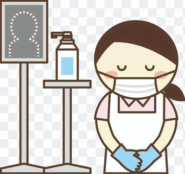 員工採取預防傳染病的措施4_要求消毒