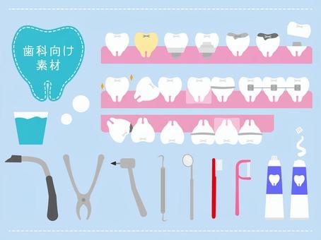 牙科_牙齒和齲齒和牙科器械