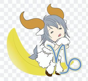 Capricorn _ Character