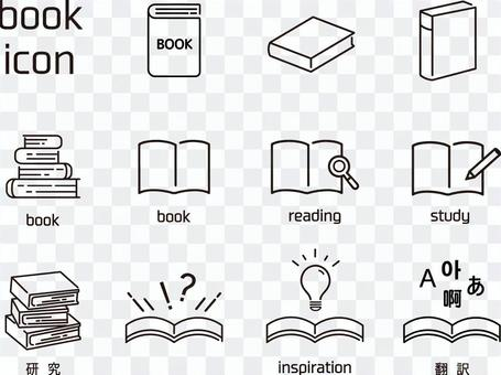 各種書本圖標集