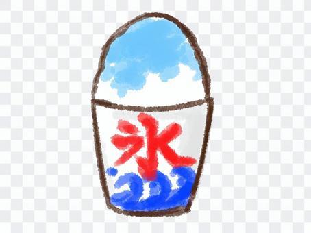 Crayon series [Blue Hawaii 2]