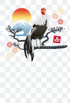 Postcard year greeting card · postcard design I 02