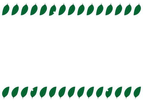 9 : 테두리 (벌레 나뭇잎 녹색 상하)