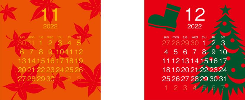 2022 日曆 11 月 12 月