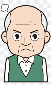 Grandpa (Anger)