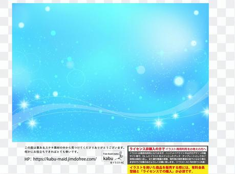 Glitter background material (blue) with waves