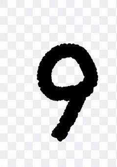 手寫的數字9蠟筆樣式