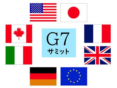 G7 峰會標誌 7 個國家和歐盟歐盟