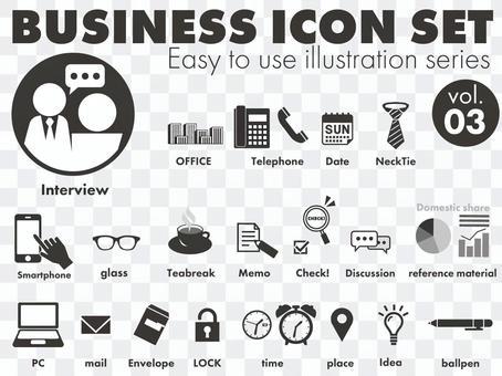Series 03 Business Icon Set