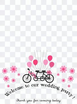 欢迎板婚礼