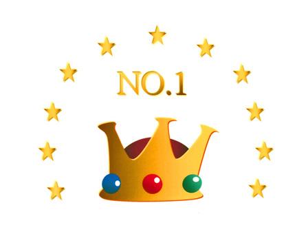 皇冠和星光(No.1)