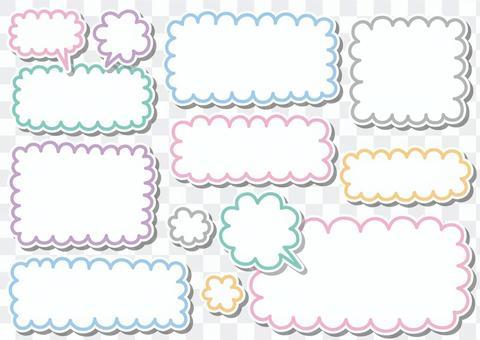 手寫蓬鬆方形雲素材集03