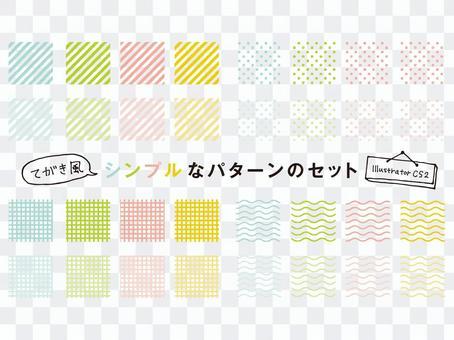 A postcard-style simple pattern set