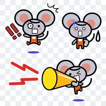 簡單的鼠標字符集