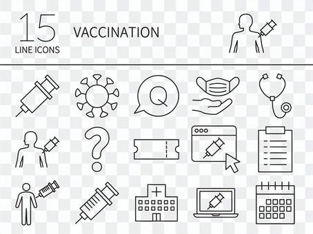 疫苗圖標集