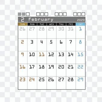 2020 Calendar Techno February