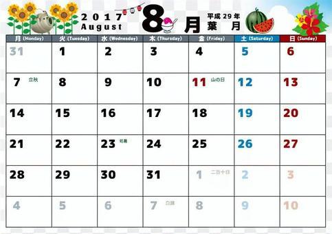 填寫日曆0803  - 星期一開始