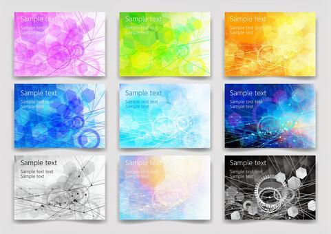 多彩的多邊形框架背景材料集