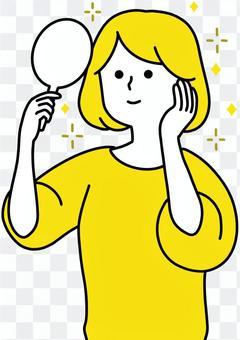 一個女人很高興看到她的臉 乾淨的設計 黃色