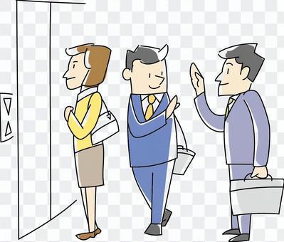 Business scene-09