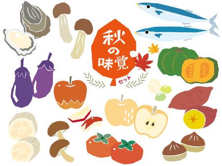 Autumn taste set