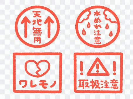 Care seal set red