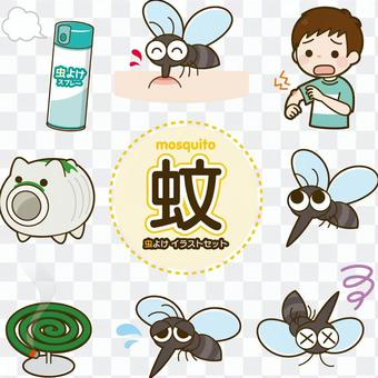 Mosquito / insect repellent illustration set